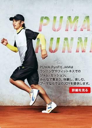 Puma Catalog Bg-runfit-jam