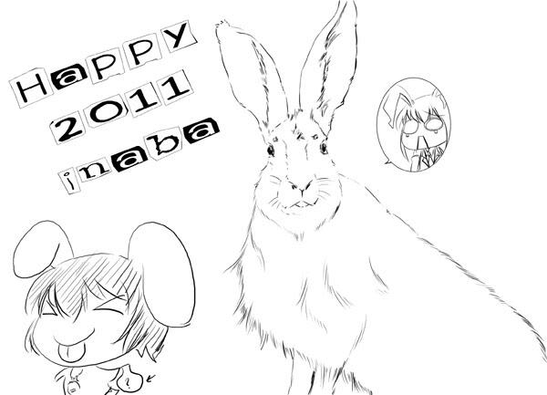 สวัสดีปีใหม่ 2011- กระทู้นี้ให้สมาชิกทุกท่านแปะการ์ดอวยพรปีใหม่ของตัวเองตามสะดวกเลยนะครับ Newyera-usacopy