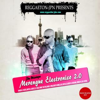 V-A - Merengue Electronico 2-0 - Cd V-A--MerengueElectronico2-0-1