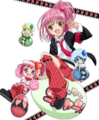 Take Shugo Chara!: Amu Hinamori Amu-1