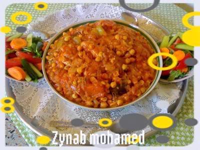 ملف يوضح طريقة تحضير اغلب اطباق الكسكسي الليبي الطرابلسي بالتفصيل من الألف إلى الياء 1-2