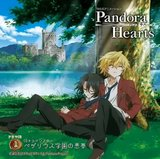 Pandora Hearts FC Th_OzyGil11