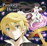 Pandora Hearts FC Th_PandoraHatsu2