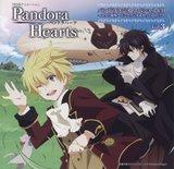 Pandora Hearts FC Th_minitokyopandoraheartss