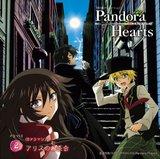 Pandora Hearts FC Th_minitokyopandoraheartssa