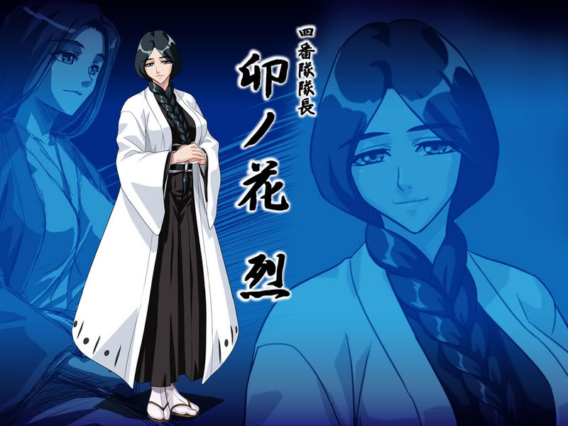 Unohana! Pictures, Images and Photos