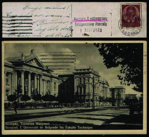Razglednice starog Beograda RAZGLEDNICABEOGRAD1938