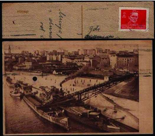 Razglednice starog Beograda RAZGLEDNICABEOGRAD1950