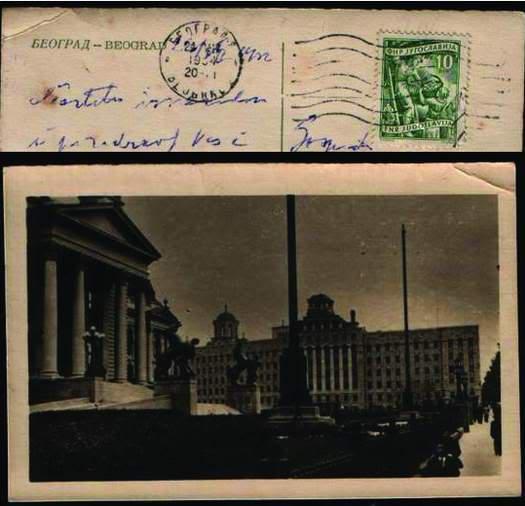 Razglednice starog Beograda RAZGLEDNICABEOGRAD1954