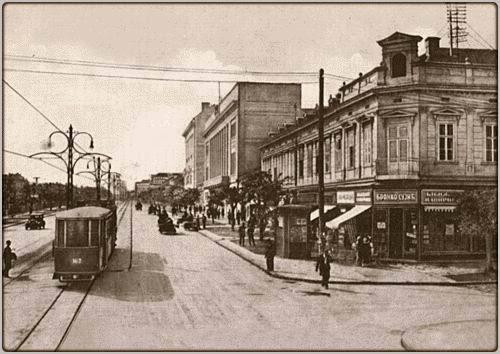 Istorija Beograda - Page 2 Bul