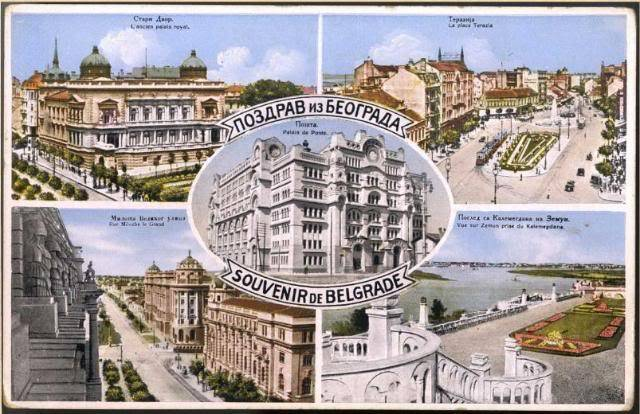 Razglednice starog Beograda Razglednica1931