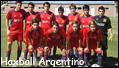 Primera (1) División