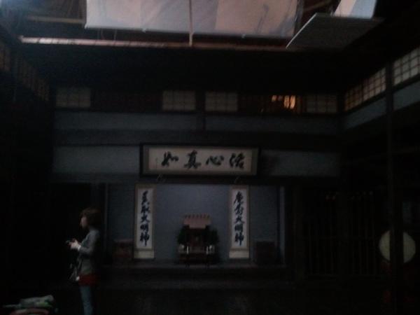 Noticia: Rurouni Kenshin (Samurai X) Tendrá live action!! Sksamurai2