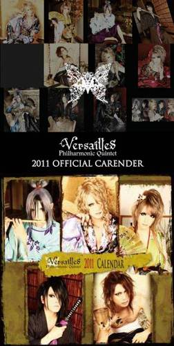 [NEW RELEASE] Versailles 2011 Official Calendar Picture1