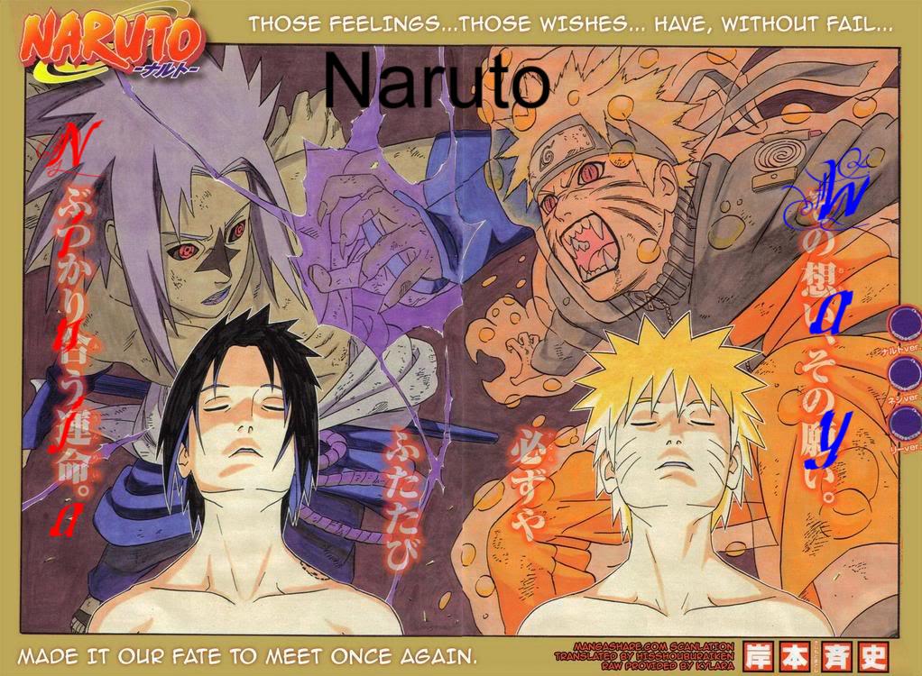Naruto Ninja Way! Naruto_And_Sasuke