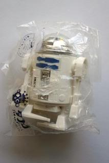 Obiwan's R2 Focus IMG_4698