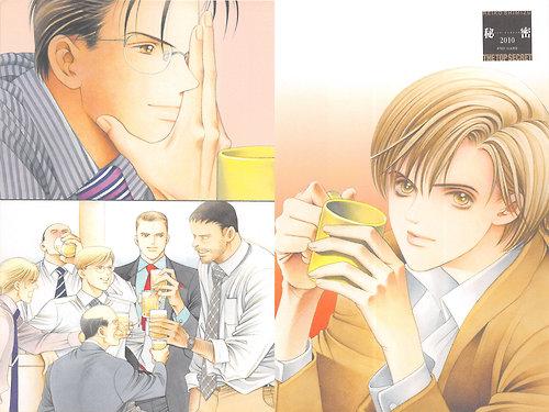 [Fanfic SA Himitsu] Secret Day Tumblr_n0et4xVbEg1qhr0d6o3_500_zps09938155