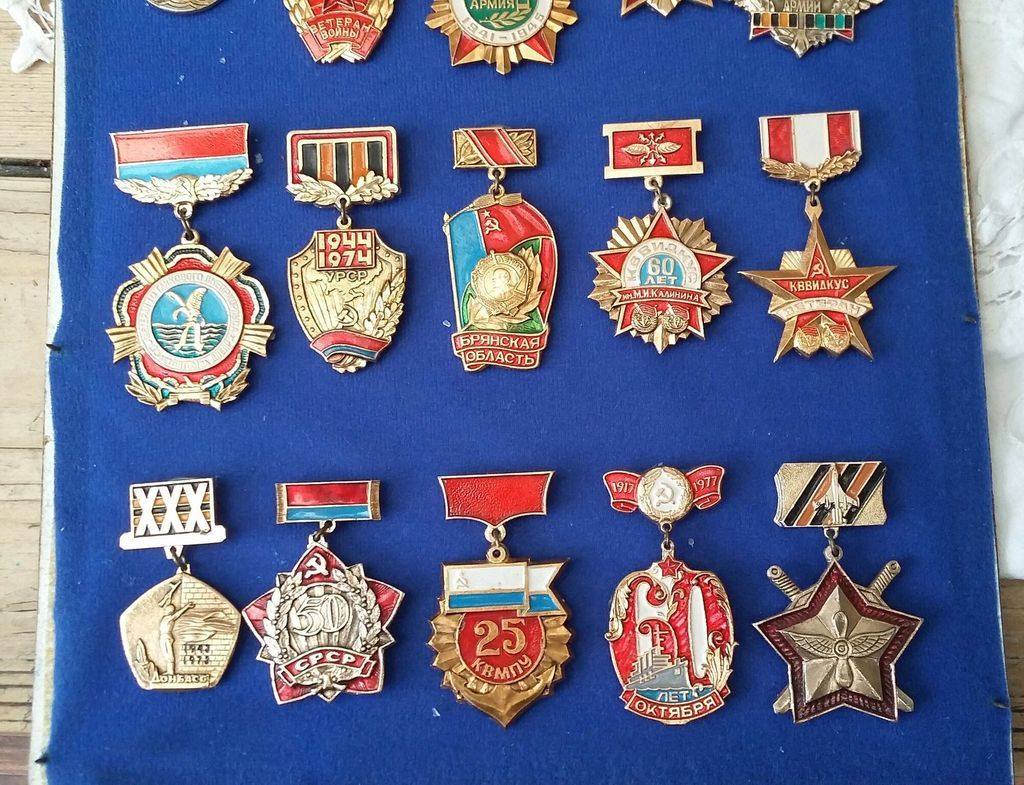 Russian Medal/ Badges anyone know anything about these? 2015-06-13%2011.15.09_zpss9vcprqe
