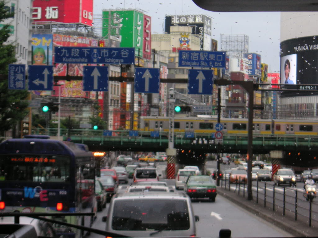 My Trip to Japan PICT0209