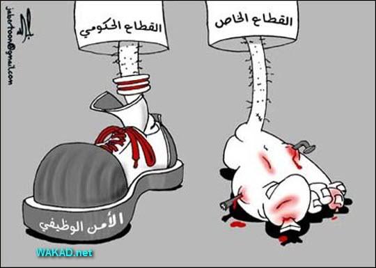 كاريكاتيرات B15_0801
