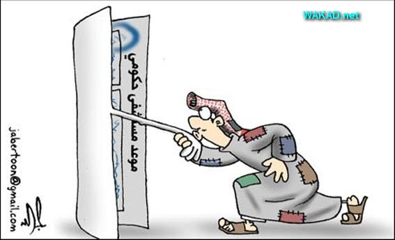 كاريكاتيرات Zzj2