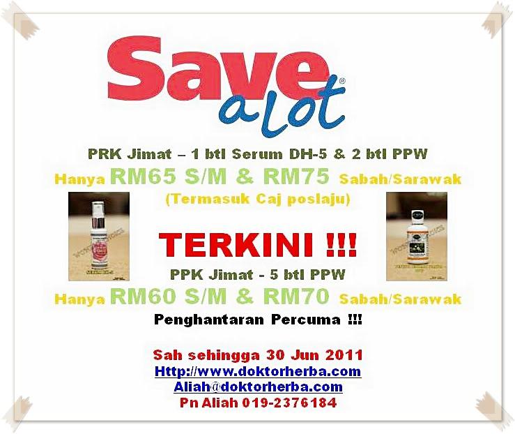 Rawatan Keputihan 100% Herba Paling Berkesan & Murah Savealotjun2011