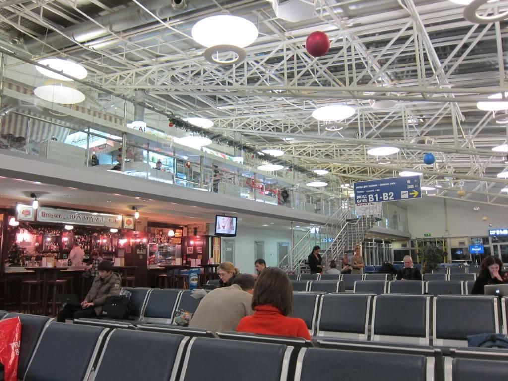 Sudul Vietnamului de revelion 2011/2012: OTP-KBP-SGN cu Aerosvit! IMG_1410