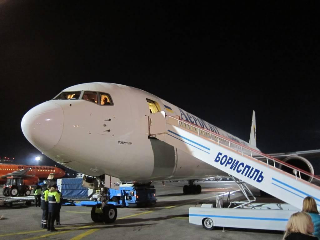 Sudul Vietnamului de revelion 2011/2012: OTP-KBP-SGN cu Aerosvit! IMG_1411