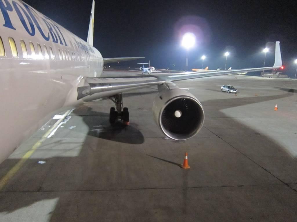 Sudul Vietnamului de revelion 2011/2012: OTP-KBP-SGN cu Aerosvit! IMG_1422