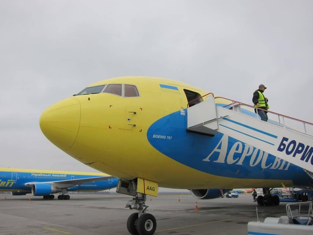 Sudul Vietnamului de revelion 2011/2012: OTP-KBP-SGN cu Aerosvit! Image126