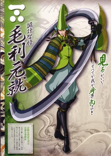 Episode 01: Buried Secrets! Enter Guy Stratus! [JOB - Atsu and Mashyuu] Mitsu_zpsjm2vowio