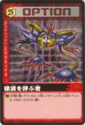 Bakumon (Rei) - Página 2 Iaza14946915154000