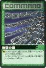 Santuario de Hielo (Ryo Akiyama vs Rei) Iaza14946940174700