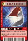 Santuario de Hielo (Ryo Akiyama vs Rei) Iaza14946955179400