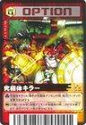Santuario de Hielo (Ryo Akiyama vs Rei) Iaza14946972196200