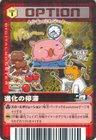 Santuario de Hielo (Ryo Akiyama vs Rei) Iaza14946977841000