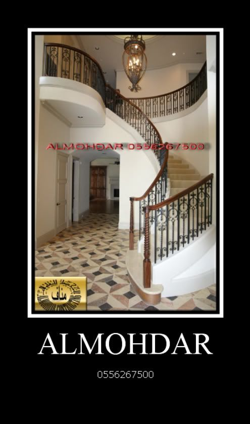 درابزينات1 ALMOHDAR05562675001-1