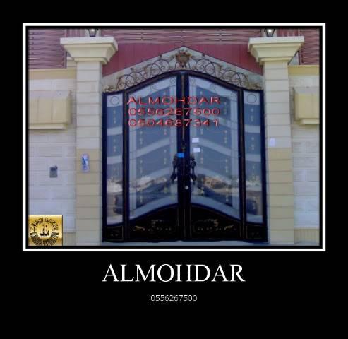 حديد - ابواب حديد 1 ALMOHDAR05562675001-2