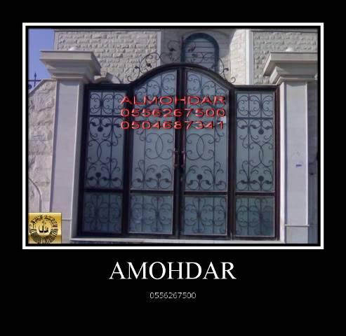 حديد - ابواب حديد 1 ALMOHDAR05562675002-1