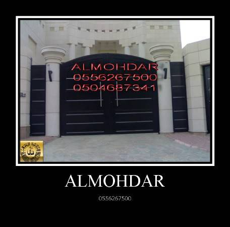 حديد - ابواب حديد 1 ALMOHDAR05562675008-1-2