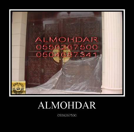 حديد - ابواب حديد 1 ALMOHDAR05562675009-1