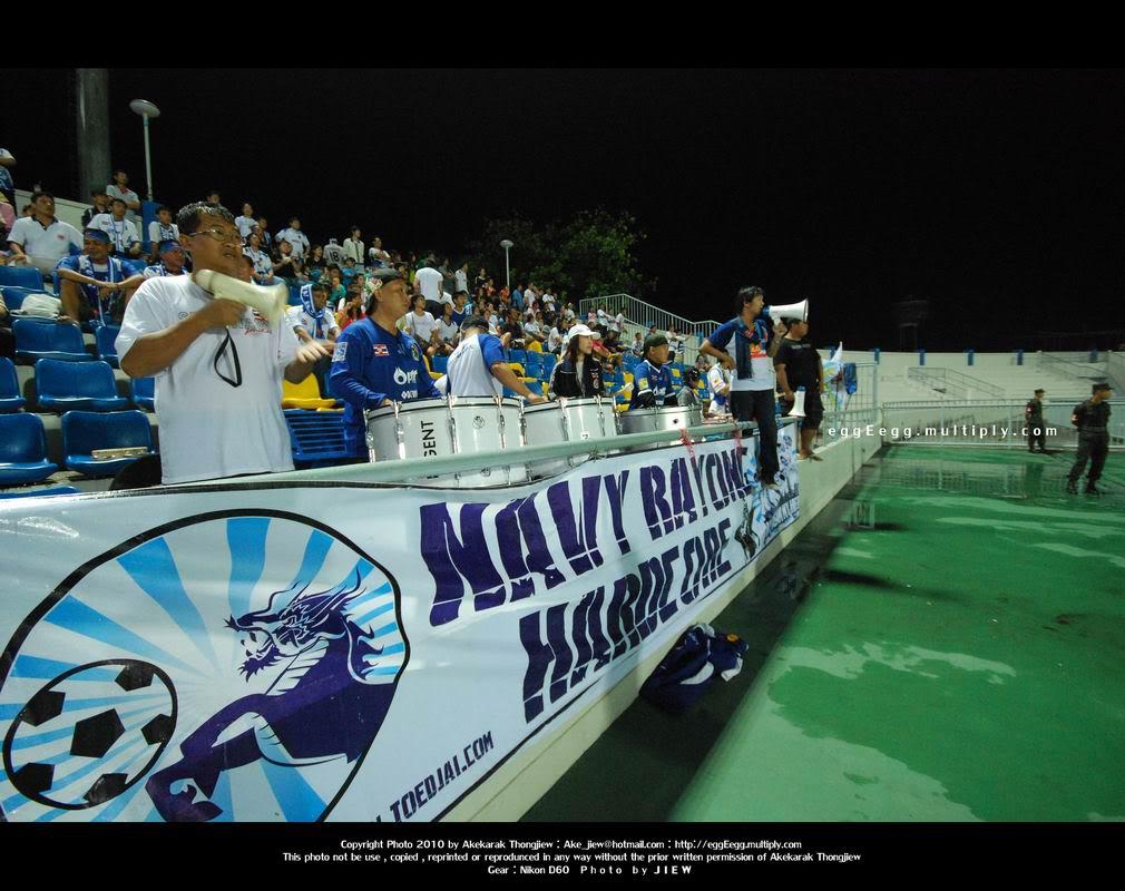 ThaiLand Premier League 2011  DSC_2112