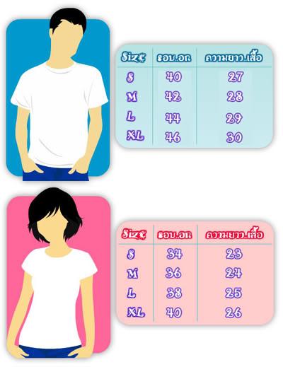 [Order] First T-Shirt JAEJINFORFANS ด่วน!!!  Size