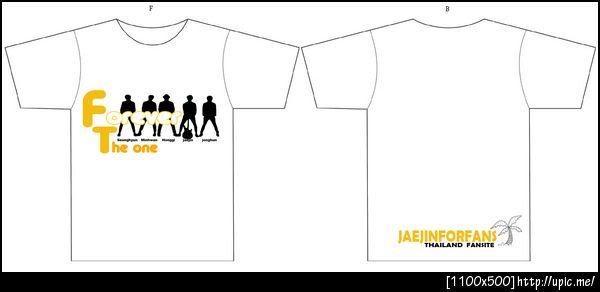 [Order] First T-Shirt JAEJINFORFANS ด่วน!!!  Tshirtjinforfans01