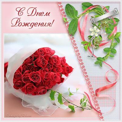 Поздравляем с Днем Рождения Юлию (Juliya81) B207d10dd70d2bf64c8994aa7ae50b29