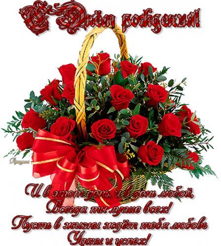 Поздравляем с Днем Рождения Юлию (Феникс) 20cd5f0621ad1be70d0cabd5fe400c53