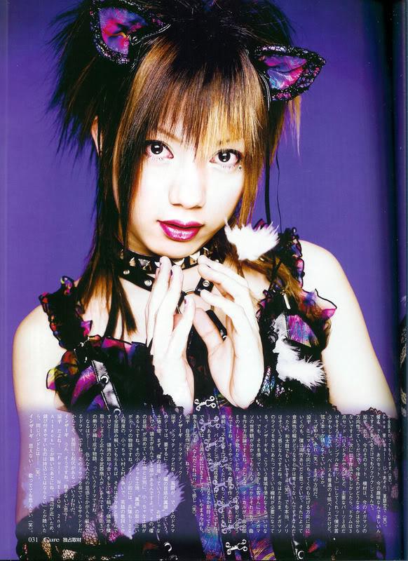 La potita galeria de mi idolos *0*... (?) Ryohei36