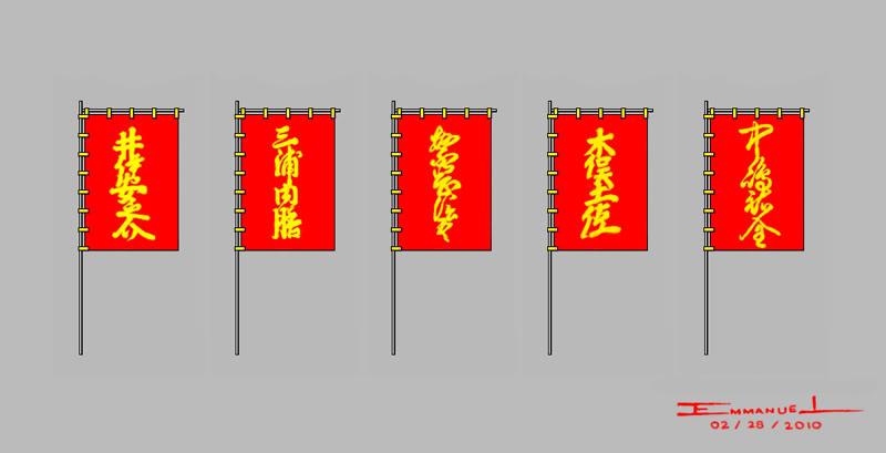 [Poulppy - Sengoku Jidai] : II NAOMASA (1561-1602) 'LORD OF THE RED DEVILS' IISashimonoONE