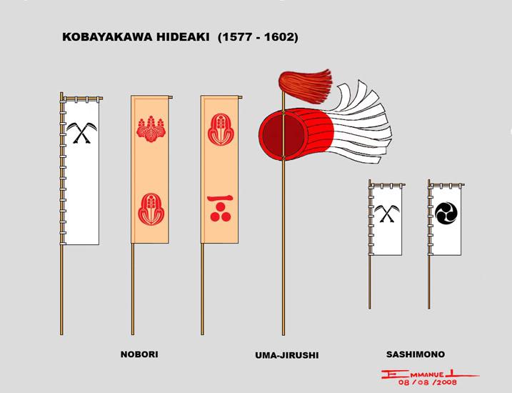 Kobayakawa Takakage (1532 - 1597) & Hideaki (1577 - 1602) - Page 2 HIDEAKIREDO