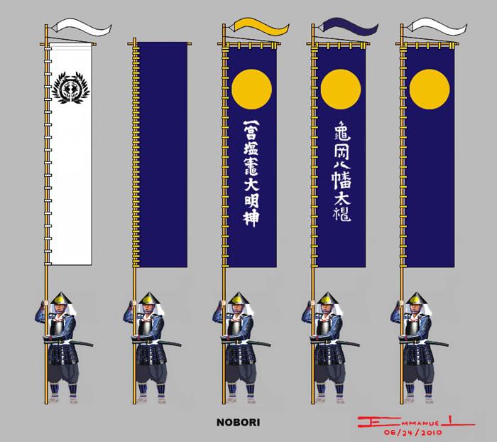 DATE Masamune (1567-1636) & Fils DATENOBORI